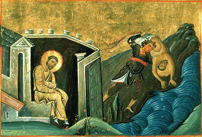 800px-Lucian_of_Antioch_Menologion_of_Basil_II Всемирното Православие - Православен Календар