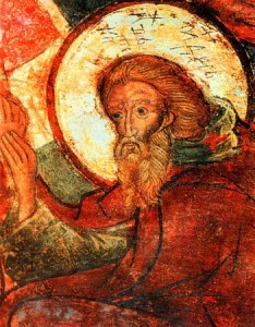 Andrew_of_Crete_(fresco)
