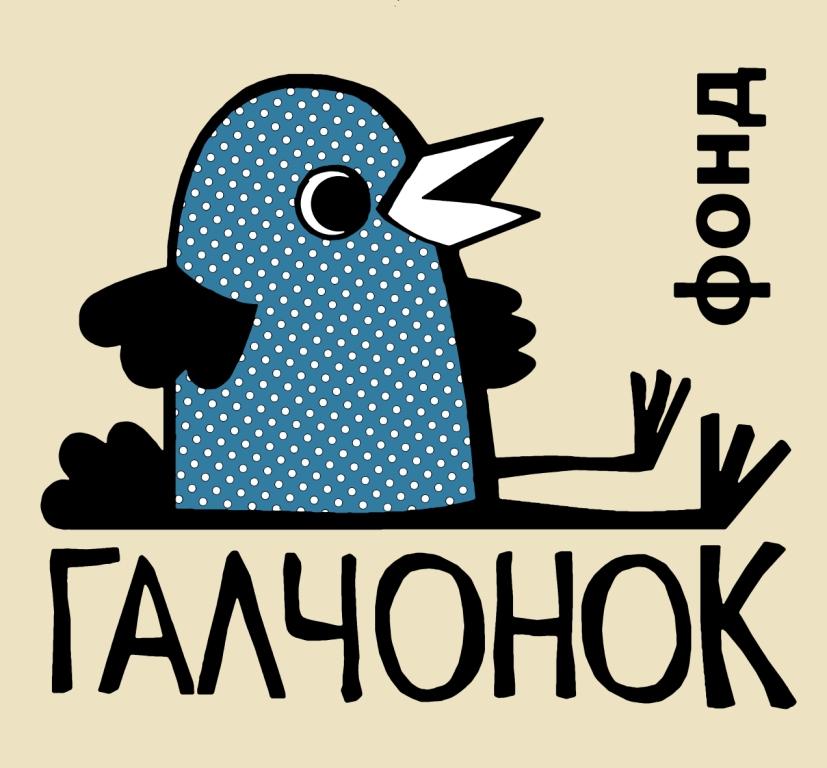 Logo_10mb_сжатый