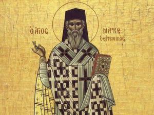 Жития святых: Марк Эфесский