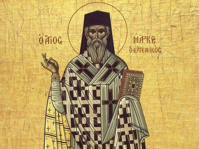 Святой Марк Эфесский