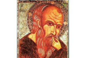 Апостол Иоанн и Сергей Соловьев «Апостол Иоанн»