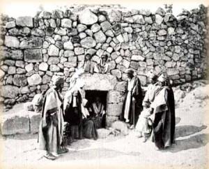 Вифания. Гробница Лазаря