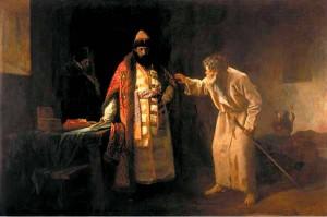 Блаженный Николай Псковский.