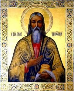 Жития святых. Блаженный Павел Таганрогский.