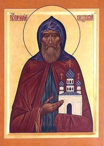 Жития святых. Преподобный Варлаам Серпуховской.