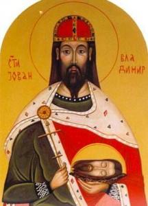 Святой мученик Иоанн-Владимир.