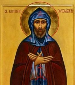 Жития святых. Преподобный Корнилий Молчальник.