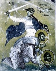 Православный календарь 7 ноября. Святые мученики Маркиан и Мартирий.