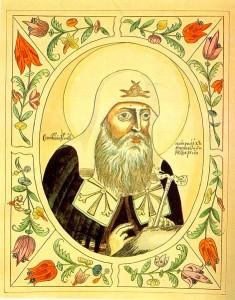 471px-Patriarch_Germogen_(tsarskiy_titulyarnik)_2