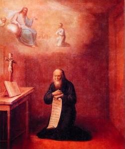 Жития святых. Виталий Монах.
