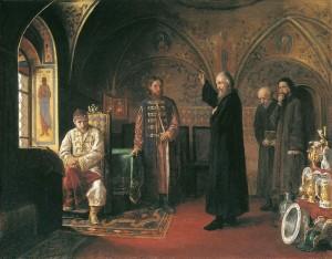 Жития святых. Филипп, митрополит Московский.