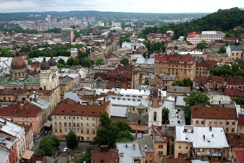 Європейське місто – Львів thumbnail