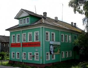 800px-Rubzow_Memorial_Jemesk (1)
