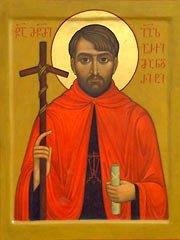 Жития святых. Священномученик Григорий (Перадзе).
