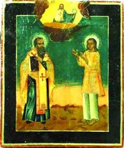 Жития святых. Святой мученик Василий Мангазейский.