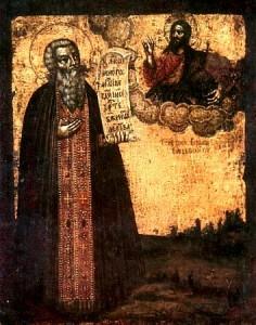 Жития святых. Преподобный Евфимий Суздальский.