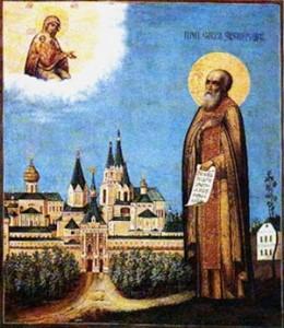 Жития святых. Преподобный Савва Сторожевский.