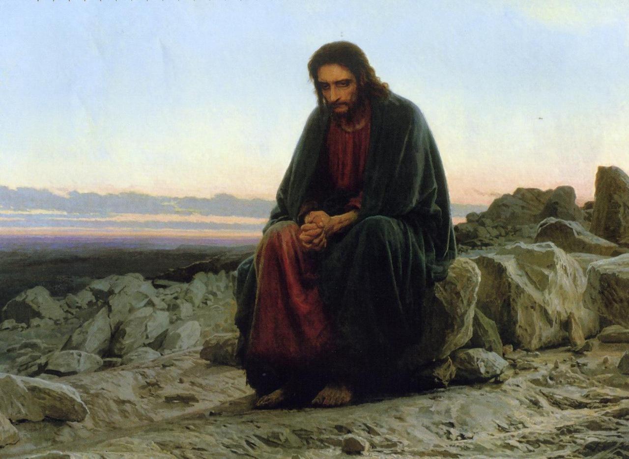 Крамской И.Н. Христос в пустыне. 1872