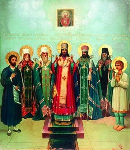Жития святых. Святой Косма Верхотурский.
