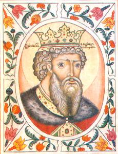 Vladimir_I_of_Kiev