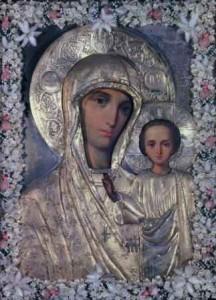 Время радости. Казанская икона Божией Матери.