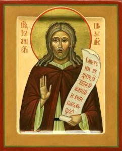 Преподобный Иоанн Прозорливый.
