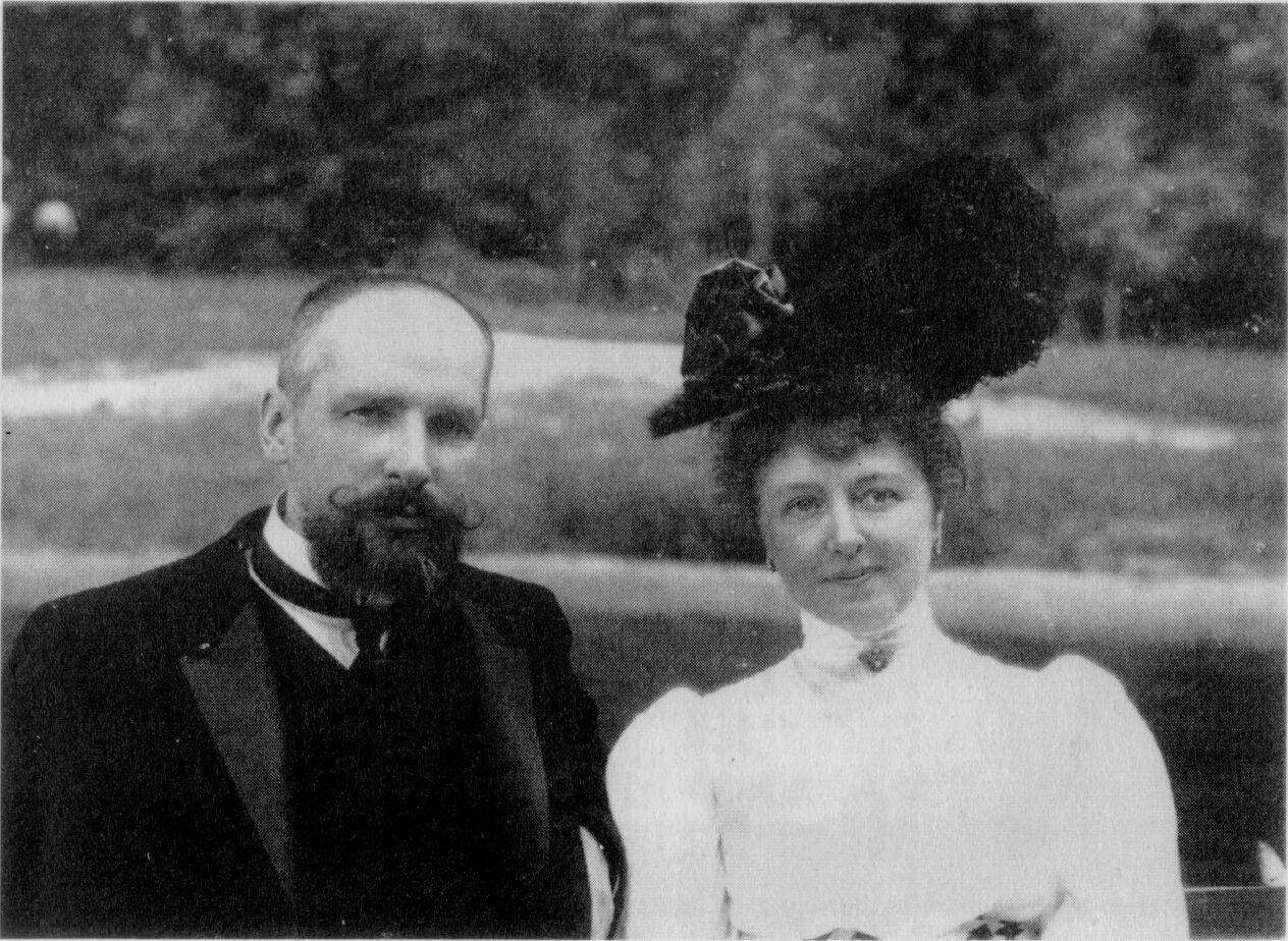 Пётр и Ольга Столыпины