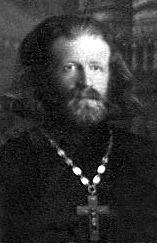 Священномученик Владимир Рясенский