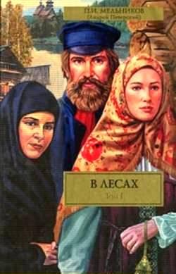 Картинки сказка три дочери читать