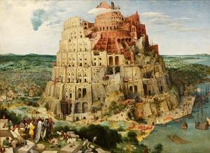 Питер Брейгель Старший Вавилонская башня (Вена), 1563 Музей истории искусств, Вена