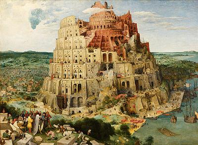 Питер Брейгель Старший Вавилонская башня (Вена), 1563 Дерево, Масло. 114×155 см Музей истории искусств, Вена