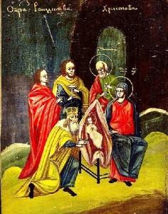 Православный календарь 6 января. Навечерие Рождества Христова (Рождественский сочельник).