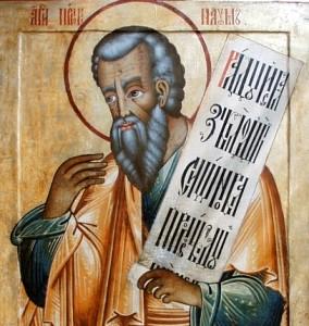 Икона из пророческого ряда церкви Преображения, Кижи, XVIII в.