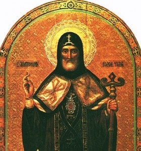 Saint_Mitrophan_of_Voronezh