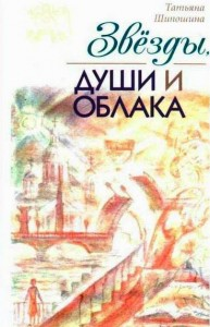 cover_250667