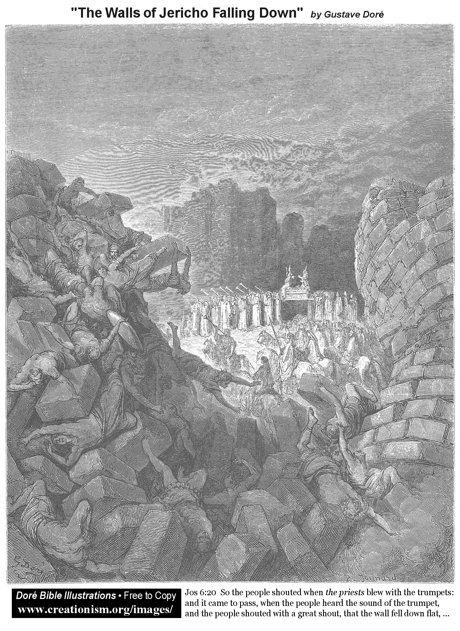 Иерихонская стена