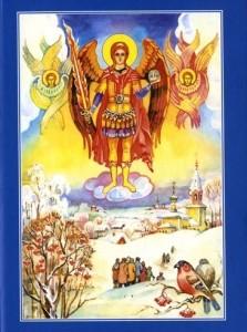 mihailov-den-578-b
