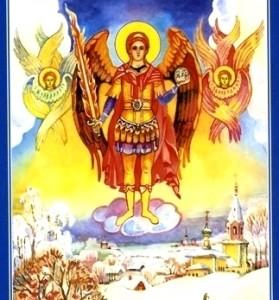 """Нина Павлова """"Михайлов день""""."""