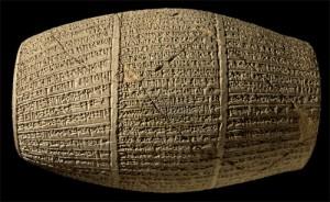Тайны Библии - цилиндр Набонида