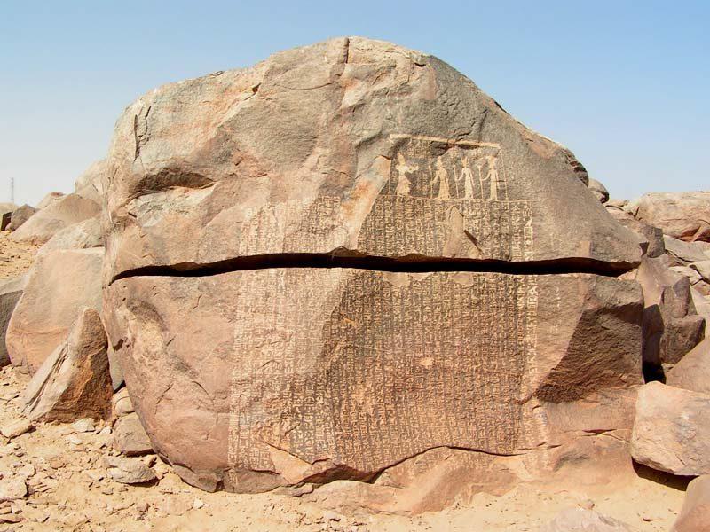 необъяснимые фото в египте