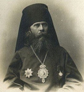 402px-Bishop_of_Murom_Alexandr