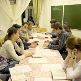 """Библейский колледж """"Наследие"""""""