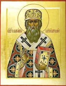 Metropolitan_Macarius