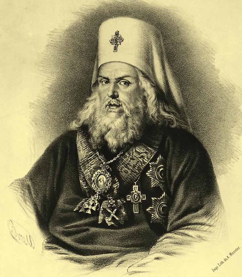 Святитель Платон, митрополит Москвоский и Калужский