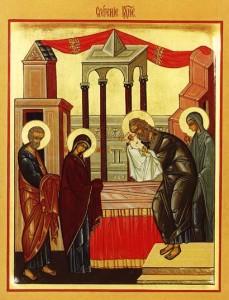 Православный календарь 15 февраля. Сретение Господа Нашего Иисуса Христа.