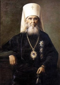 Metropolitan_of_Moscow_Makariy_Nevskiy