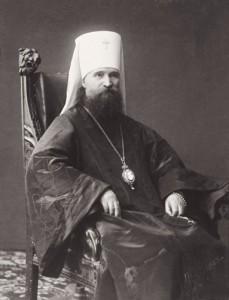 Владимир_(Богоявленский)