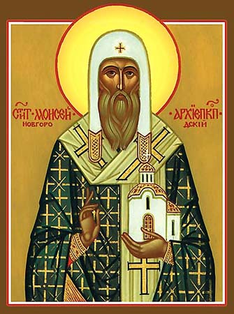 Картинки по запросу Святитель Иона Новгородский, архиепископ