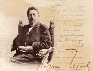 Антон Чехов «Студент»